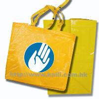 Shopping Bag, KLBG-1515