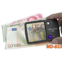 Electronic Money Detector (iMoney Scan)