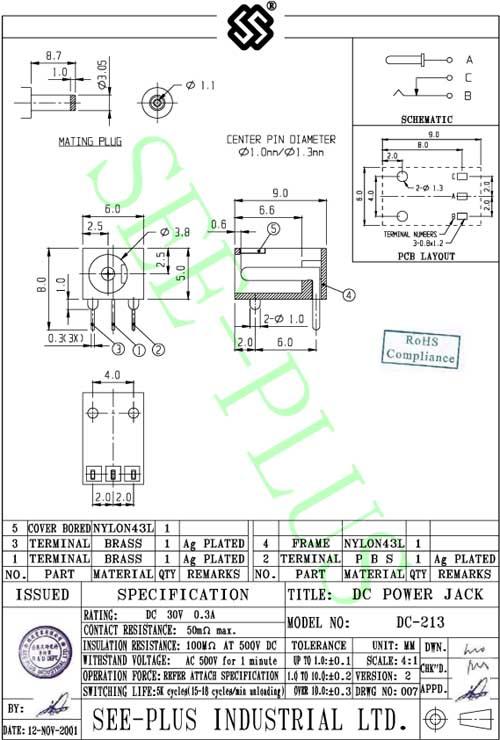 电路 电路图 电子 原理图 500_740 竖版 竖屏