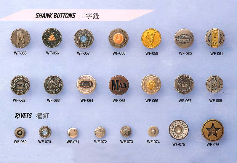 Jean Button Item