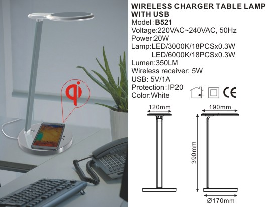 Wireess Charger Table Lamp with USB