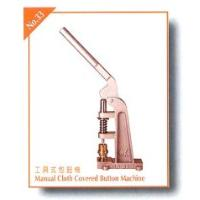 Manual Cloth Covered Button Machine