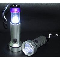 Sell Multi function ultra-bright light