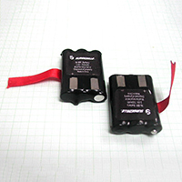 Compatible Batteries for Two Way Radios, FRS, etc.