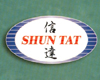 Shun Tat Enterprise Co Ltd.