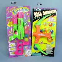 1186 Ball Shooter 1189 Super Ball Gun, 1186  1189