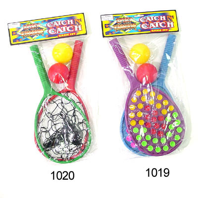 1019: Catch N Catch Game Set (Suction),1020: Catch N Catch Game Set (Net)