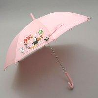 Sell 20 inches X 8K automatic children umbrella