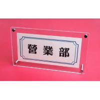 A4 Photo Frame with stands, C-431