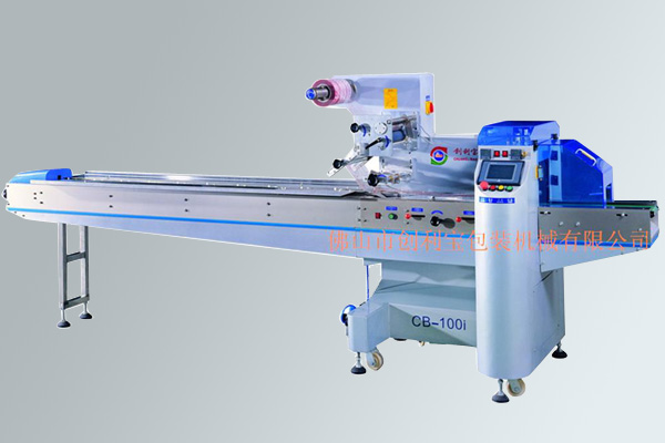 Dual Frequency Flow Pack Machine