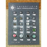 Alloy Sew On Button