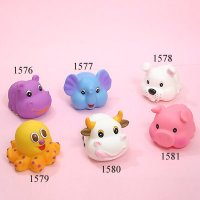 1576 - Hippo 1577 - Elephant 1578 - Dog 1579 - Octopus 1580 - Cow 1581 - Pig