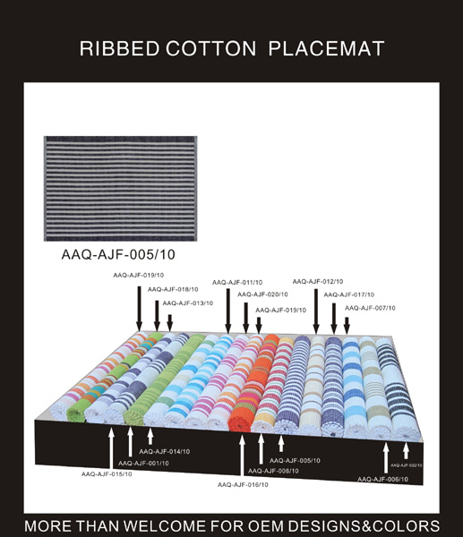 RIBBED COTTON PLACEMAT