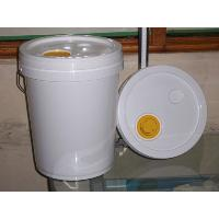 Chemical Drum - 20Lts