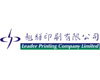 Leader Printing Co., Ltd.