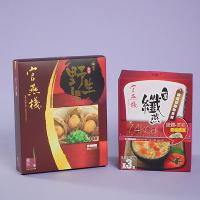 Food Packaging Box 01