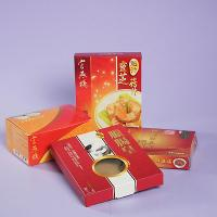 Food Packaging Box 02