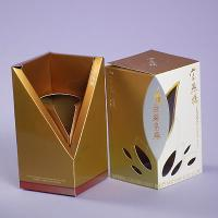 Food Packaging Box 03