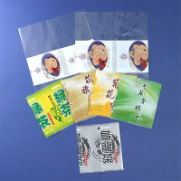 PP Shrink Bags