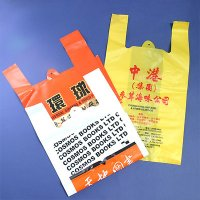 LDPE Shopping Bag/Vest Bag