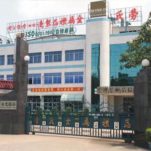 Trading international company china winko