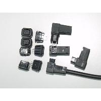 Futaba connectors
