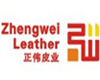Zheng Wei International Trading Co., Ltd