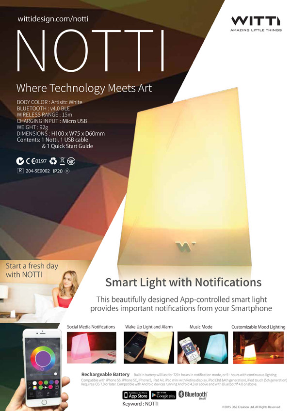 Smart Light with Notification