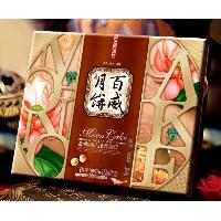 Sell Moon cake box, LRZ-Paper box-A18