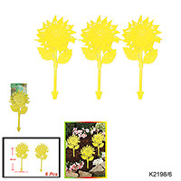 S/6 PLASTIC SUNFLOWER DESIGN GARDEN FENCE