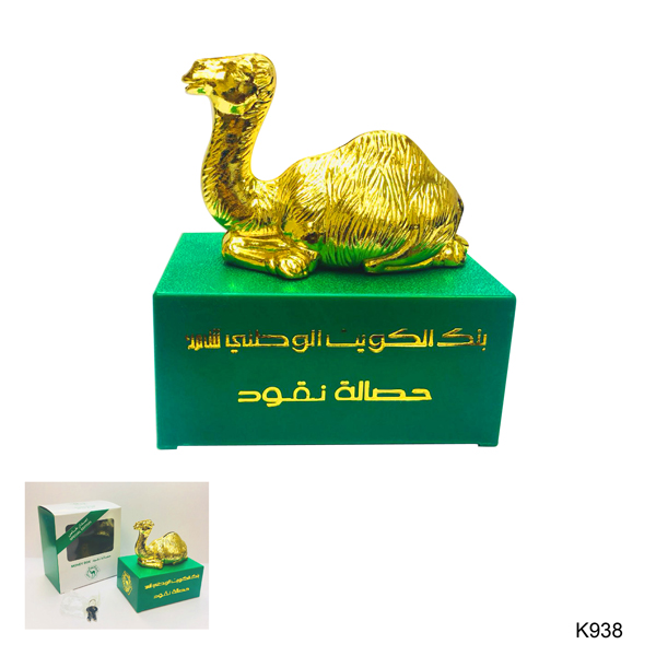 PLASTIC CAMEL DESIGN MONEY BOX