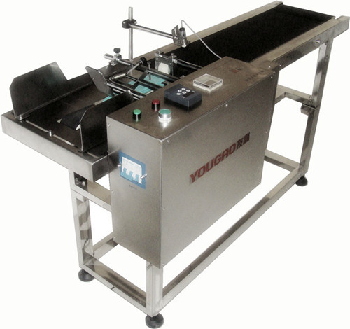 High-speed automatic paging machine(feeder conveyor)
