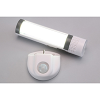 PIR Sensor LED Emergency Light, HBP-11
