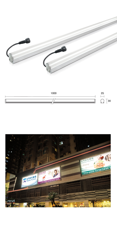 LED Light Tube (Color Changeable)
