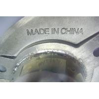 Ying Wah Metalwares Manufactory Ltd
