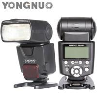 YN-510EX Wireless Slave Flash Unit for Nikon D300s D200 D7000 D90 D80
