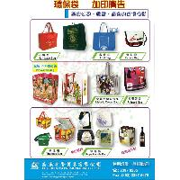 Chi Shing Calendar Trading Co., Ltd.