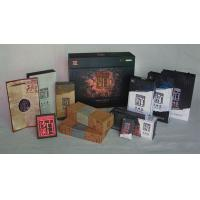 Baishaxi Black Tea Gift Packaging