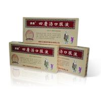 Hunan Hansen Pharmaceutical Packaging