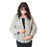 Ladies Knitted Cardigan