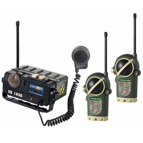 3 PC BASE STATION WALKIE TALKIE SET