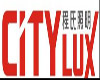 Citylux ( China) Led Lighting Limited