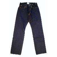 Men's 100% Cotton Loose Straight Fit Classic Woven 55's Deep Indigo Jeans