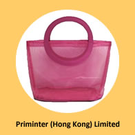 Priminter (Hong Kong) Limited